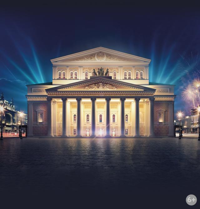 Молодые голоса Большого театра