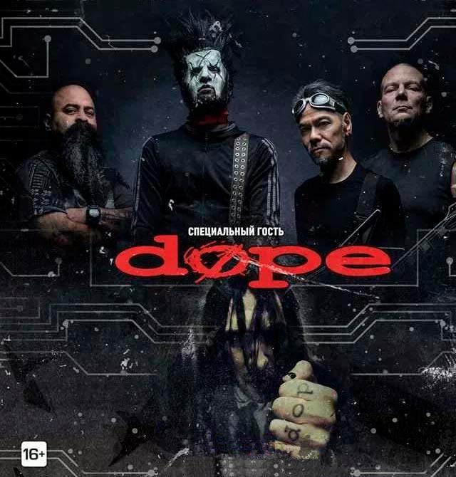 Static-X вернутся в Россию совместно с DOPE, в качестве специального гостя!