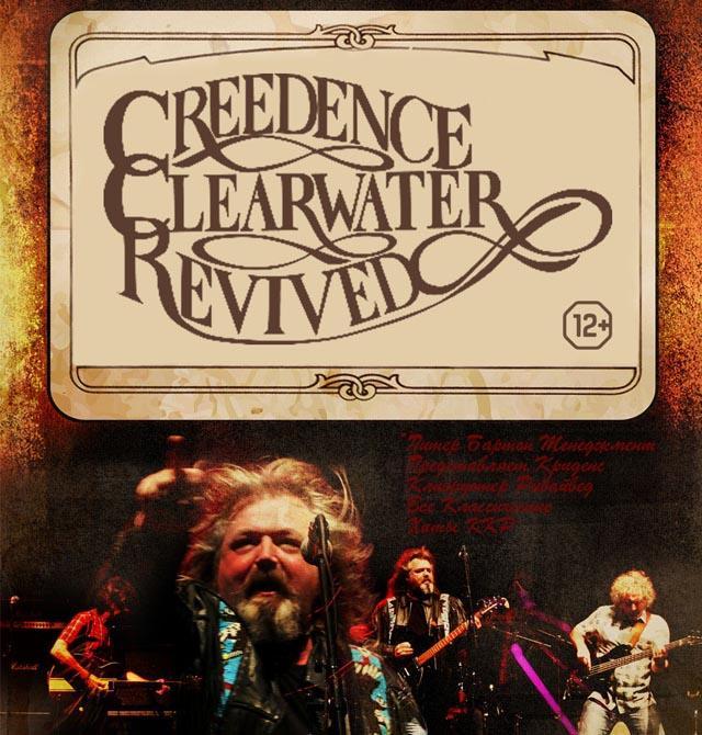 Золотые хиты легендарной группы Creedence Clearwater Revival впервые прозвучат со сцены Крокус Сити Холла 29 мая 2019