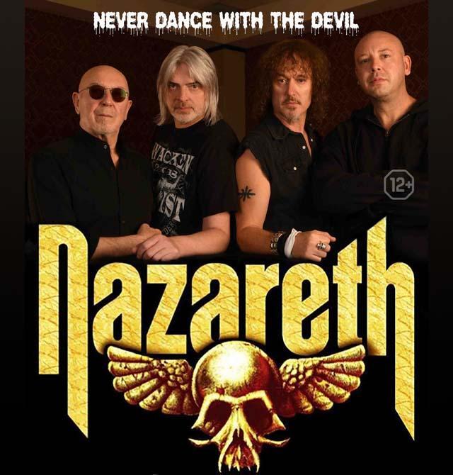 Легендарные шотландские рокеры NAZARETH возвращаются в Уфу