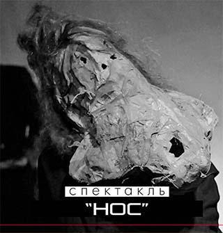 Повесть Гоголя «НОС» - произведение, наполненное таинственным духом мистики.