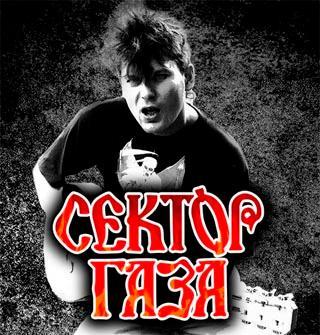 Премьера сценической версии легендарной панк-оперы