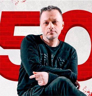 Глеб Самойлов 50 Юбилейный концерт