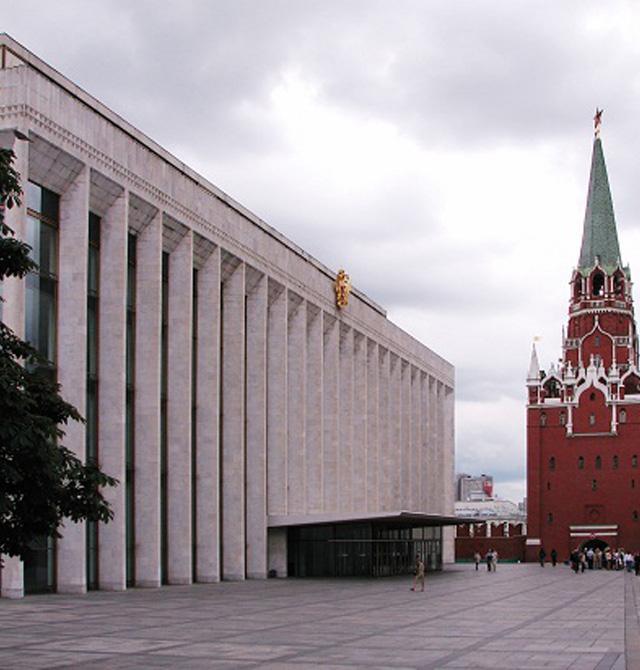 ФГБУК «Государственный Кремлевский Дворец»