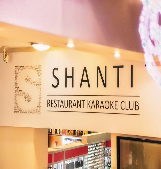 Shanti restaurant karaoke club