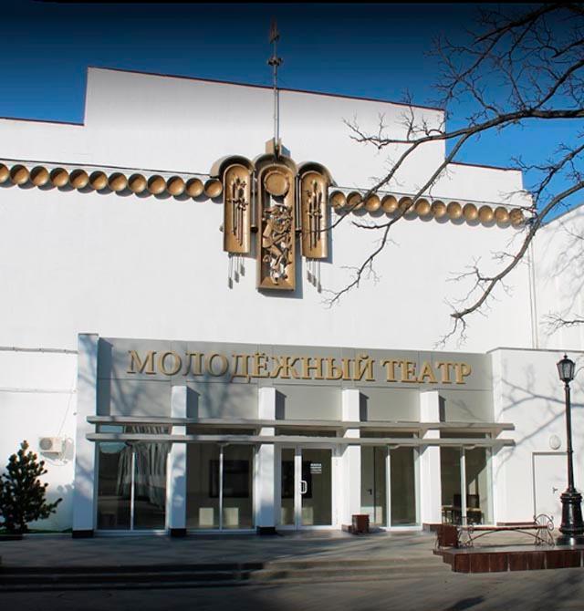 Краснодарский муниципальный молодёжный театр