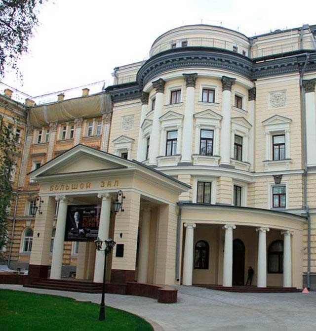 Московская государственная консерватория имени П.И.Чайковского