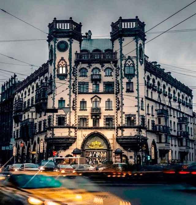 Русская Антреприза им. А.Миронова