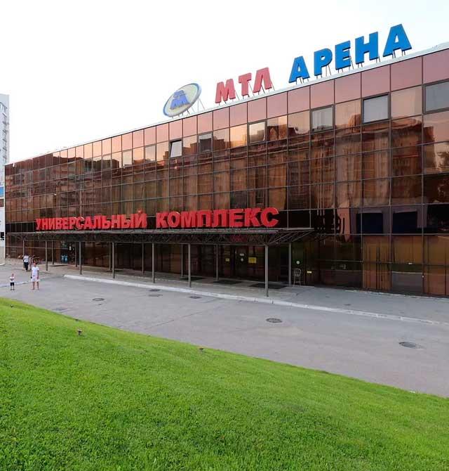 МТЛ-Арена