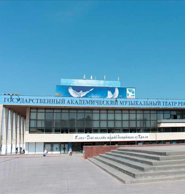 Музыкальный театр Республики Крым