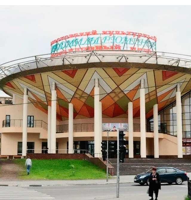 Московский Фольклорный культурный центр п/р Людмилы Рюминой